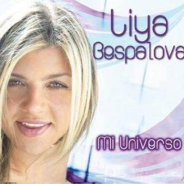 liya-bepalova (3)